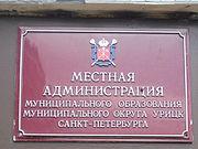 Бьюти доктор клиника в москве