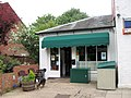 Use it or Loose it - The Wilstone Village Shop - geograph.org.uk - 1366240.jpg