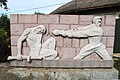 Velykyi-Hlybochok-pam-II-svitova-14090429.jpg