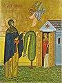 Venerable Irene Chrysovolantou of Cappadocia.jpg