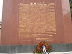 Vienna-Red-Army-Monument-7092.jpg