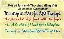 Vietnamese Calligraphy.jpg