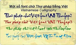 Vietnamese calligraphy - Vietnamese Calligraphy