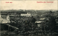 View on Rachevka.png