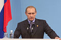 Vladimir Putin at G8 Summit 2000-10.jpg