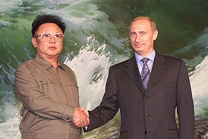 English: PYONGYANG. Vladimir Putin with North ...