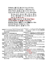 Vocabulary and hand-book of the Chinese language.png