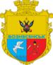 Huy hiệu của Voznesensk
