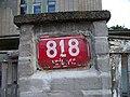 Vršovice, Ruská 114, popisné číslo 818.jpg