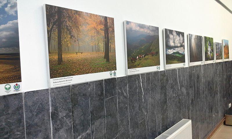 File:WLE exhibition in Požega 13.jpg