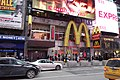 W 46th St Duffy Square 01 - 1560 Broadway.jpg