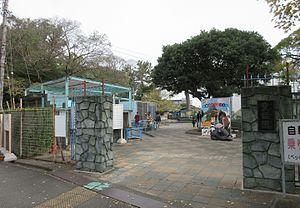 Wakayama Park Zoo.JPG