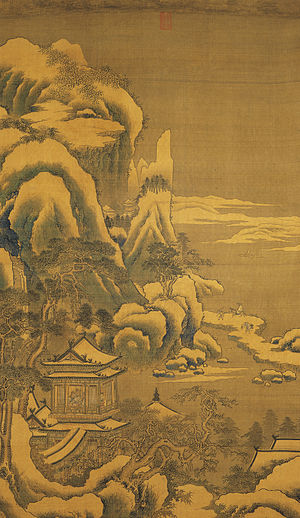 Wang E - Auspicious Snow, National Palace Museum