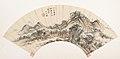 Wang Shimin - Landscape after Huang Gongwang - 1989.363.119 - Metropolitan Museum of Art.jpg