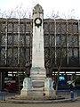 War Memorial at entrance to Euston Station - geograph.org.uk - 104680.jpg
