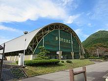 和良村 - Wikipedia