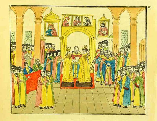 Венчание Михаила Фёдоровича и Евдокии Стрешнёвой