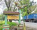 Welcome gate to Bunut, Kisaran Barat, Asahan.jpg