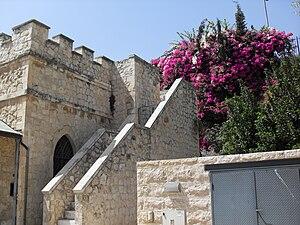 Yemin Moshe - Image: West Jerusalem Mishkenot Shaananim Bougainvillea