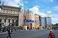 West facade of Opéra Garnier, Paris 2010.jpg