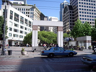Westlake Park (Seattle) - Westlake Park.