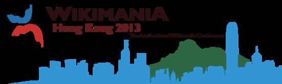 Wikimania-2013-banner