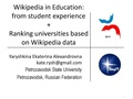 Wikipedia in Education.pdf