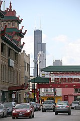 Willis Tower Chinatown.jpg