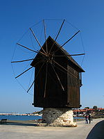 Windmill on causeway to old town of Nessebar.jpg