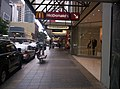Wintergarden-sign-Edward-Street.jpg