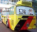 Wm74-bus-hinten.jpg