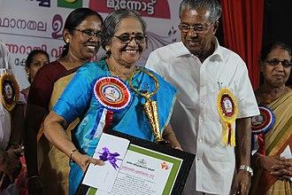 Pinarayi Vijayan - Image: Women's day 2018 at Thiruvananthapuram