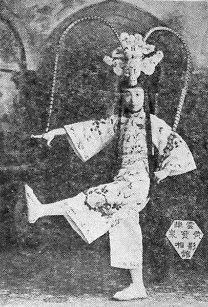 File:Wongyuklin1927.jpg
