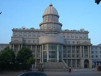 Ministry of State Security (China) - The provincial offices of the Ministry of State Security and Ministry of Public Security located in Hubei Province (Wuhan)