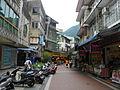 Wulai Old Street 01.JPG
