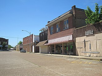 Wynne, Arkansas - The Commercial District is one of ten sites in Wynne listed on the National Register of Historic Places.