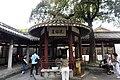Xibo Well, Guangxiao Temple in Guangzhou.jpg