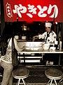 Yakitori shop by leighblackall.jpg