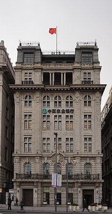Yangtze Building The Bund.JPG