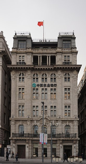 Yangtze Insurance Building - Yangste Insurance Assoc. Building - The Bund - Shanghai (Elevation)