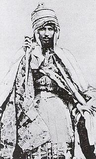 Yohannes IV Emperor of Ethiopia