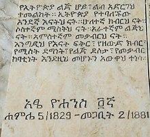 Yohannes IV - Wikipedia