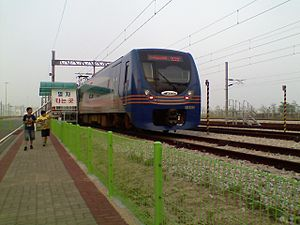 Yongyu Station.jpg