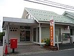 Yoshikawa ekimae Post office.jpg