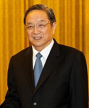 Yu Zhengsheng - Yu in 2017