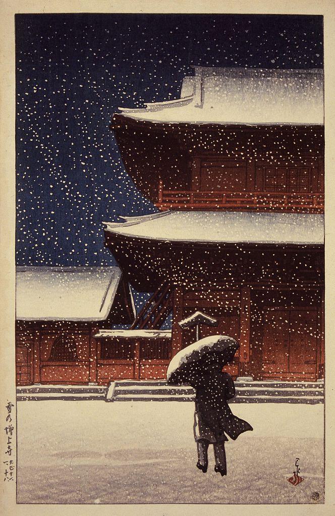 Kawase Hasui – Snow at Zōjō Temple (Yuki no Zōjō-ji), woodblock print, 1922 [664×1024]