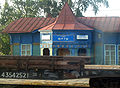 Yurty station.jpg