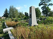 Zinkiv City Cementary Northern Part Brothery Grave of WW2 Warriors 01 (YDS 1460).jpg