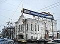 Znamenskaya tower in Yaroslavl 01.jpg
