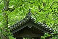 Zuisenji Roof Kamakura.jpg
